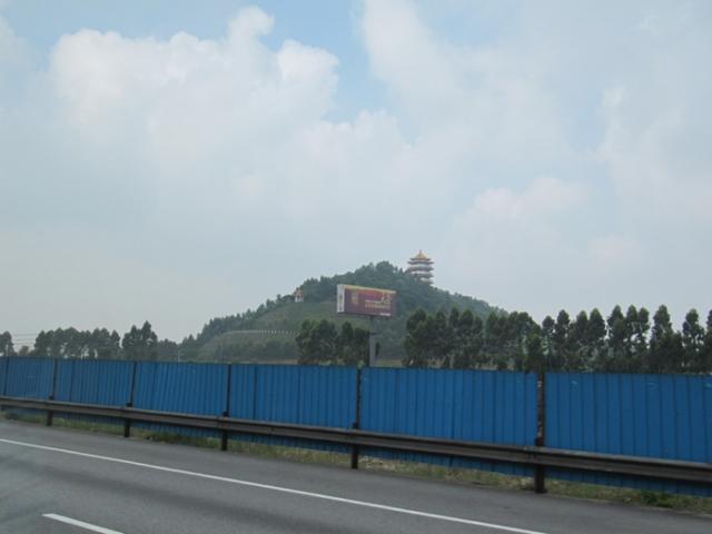 9 18 dongguan 20090917 2662